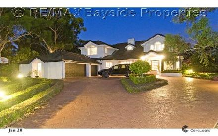 Property photo of 2 Pampas Court Capalaba QLD 4157