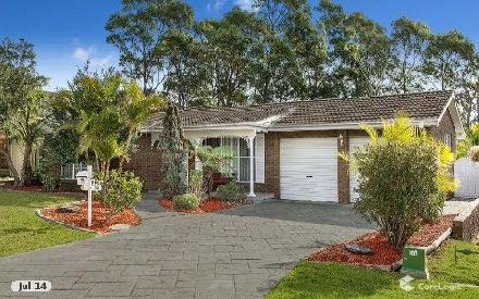 Property Photo Of 16 Daintree Drive Albion Park NSW 2527